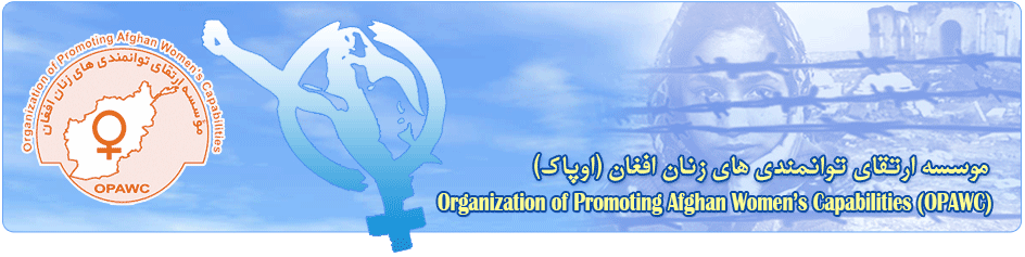 Organization of Promoting Afghan Women's Capabilities (OPAWC)