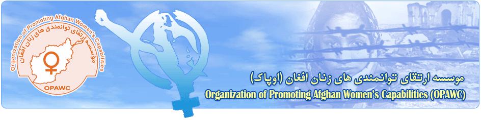 Organization of Promoting Afghan Women's Capabilities (OPAWC)