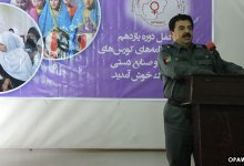 Graduation Ceremony of OPAWC Courses